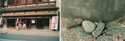 Tsurugi-shop-facade-1.2.jpg